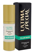 ULTIMA Filler Mask oмолаживающая маска с гиалуроновой кислотой