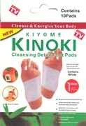 Пластырь Антиоксидант Kinoki Foot Patch, 10шт.
